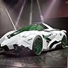 Lamborghini Egoista Police Car