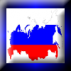 Russian Block Crusher